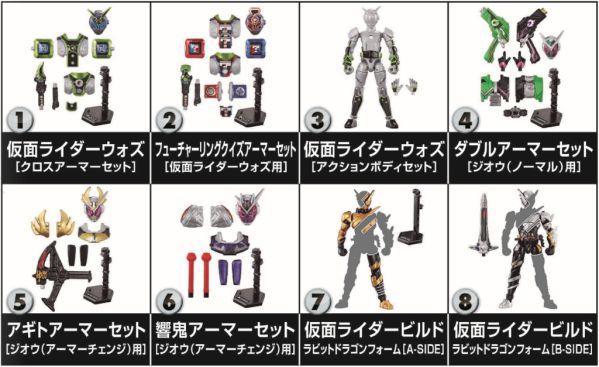 仮面ライダージオウ「装動RIDE6」に仮面ライダーウォズとフューチャーリングクイズがラインナップ!