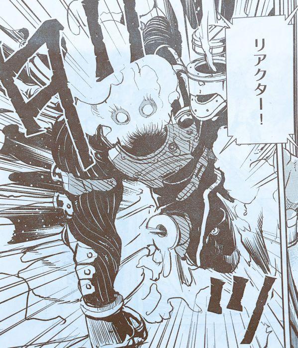 『風都探偵』第45話「超人r 8/その男、高熱につき」