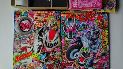 特撮ホビー誌2月『仮面ライダージオウ』ジオウがパワーアップ!『リュウソウジャー』ブルーとピンクの騎士竜ほか新戦力続々!