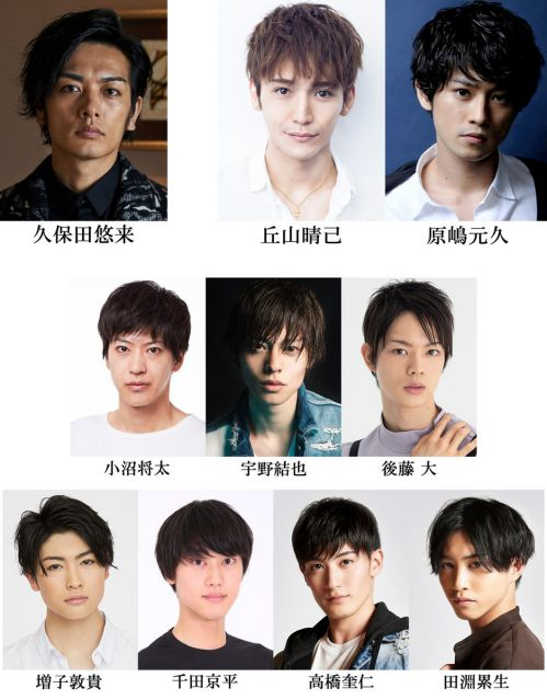 「舞台『仮面ライダー斬月』-鎧武外伝-」出演キャストが発表