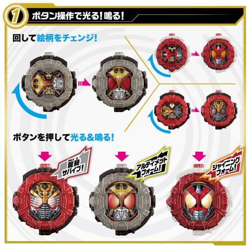 『仮面ライダージオウ』DXライドウォッチセットVOL.1と2が11時受注開始!クウガ・アギト・龍騎・555・剣・響鬼の最強フォーム