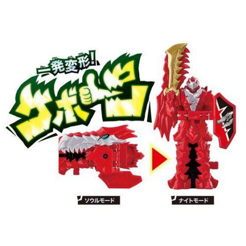 リュウソウジャー「騎士竜シリーズ」01DXキシリュウオー・02トリケーン・03アンキローゼ・竜装合体スリーナイツセットの詳細!