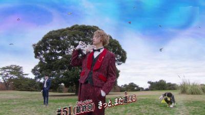 『ルパンレンジャーVSパトレンジャー』第51話(最終回)「きっと、また逢える」