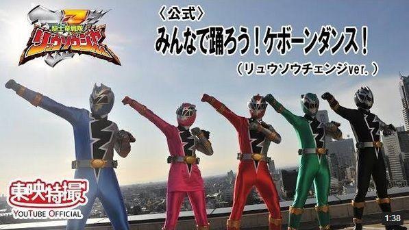 『騎士竜戦隊リュウソウジャー』エンディングダンスの動画「みんなで踊ろう!ケボーンダンス!」