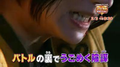 『4週連続スペシャル スーパー戦隊最強バトル‼』第3話「暴かれた大秘密」あらすじ&予告