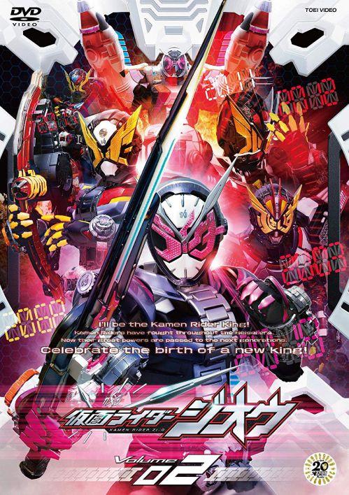 「仮面ライダージオウ Blu-ray COLLECTION 3」が9月11日発売