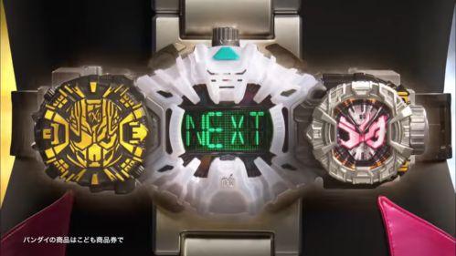 仮面ライダージオウ「DXジオウライドウォッチⅡ」の動画
