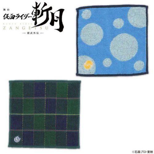 舞台『仮面ライダー斬月』 -鎧武外伝- 刺繍ミニタオル