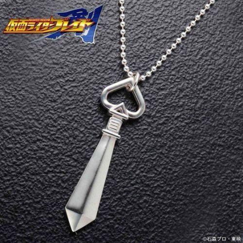 『仮面ライダージオウ』の劇中で剣崎一真が着用しているネックレス