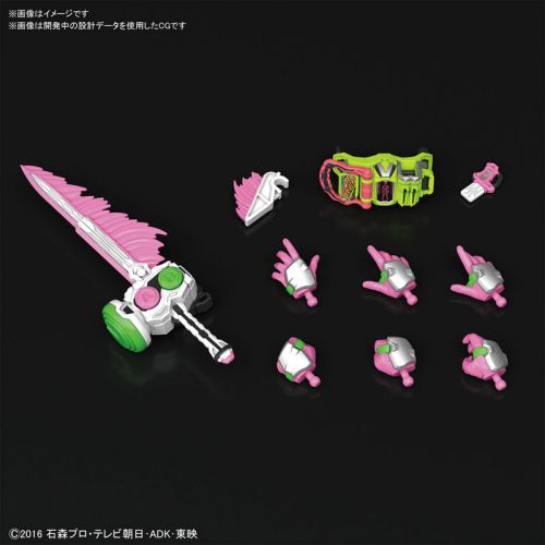 Figure-rise Standard 仮面ライダーエグゼイド アクションゲーマー レベル2