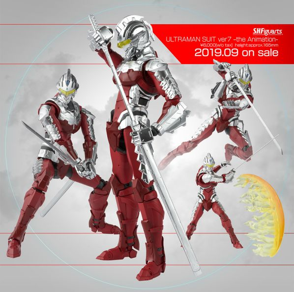 「ULTRAMAN SUITS ver.7 -the animation-」が9月一般販売