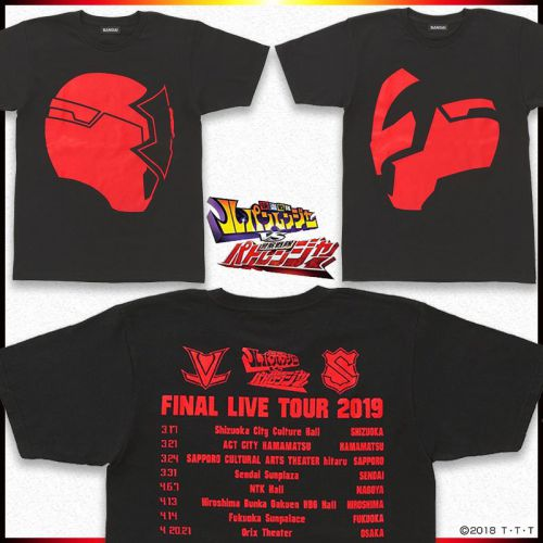 快盗戦隊ルパンレンジャーVS警察戦隊パトレンジャー ファイナルライブツアー2019 ツアーTシャツ