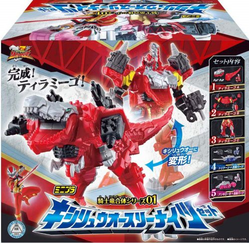騎士竜戦隊リュウソウジャー「ミニプラ 騎士竜合体シリーズ03」が7月発売