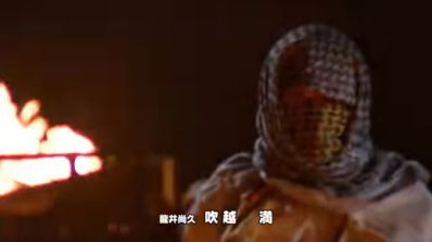 『騎士竜戦隊リュウソウジャー』第2話