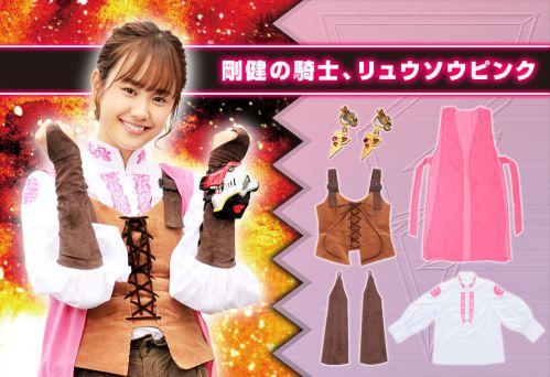 騎士竜戦隊リュウソウジャー リュウソウピンク/アスナの劇中衣装