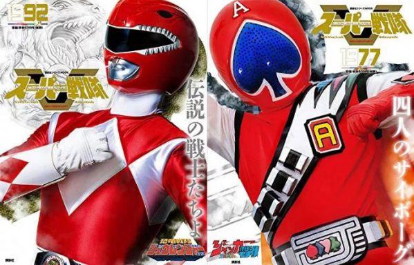 スーパー戦隊 Official Mook「恐竜戦隊ジュウレンジャー」が3/8、「ジャッカー電撃隊」が3/25発売!丹波義隆さんインタビューほか