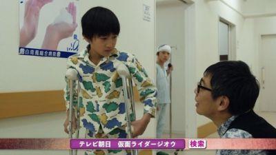 『仮面ライダージオウ』第26話「ゲイツリバイブ!2019」あらすじ&予告