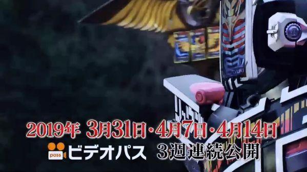 仮面ライダージオウ「RIDER TIME 龍騎」