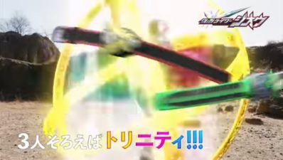 仮面ライダージオウ第30話に【仮面ライダージオウトリニティ】登場