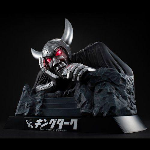 仮面ライダーX「UA Monsters キングダーク」