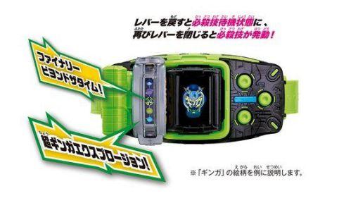仮面ライダージオウ「DXギンガミライドウォッチ」が5月11日発売!
