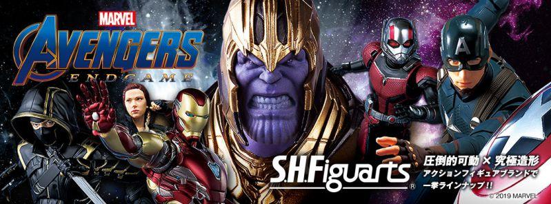 『アベンジャーズ/エンドゲーム』S.H.Figuarts が4月~6月一般発売イッキに予約開始!