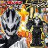 『騎士竜戦隊リュウソウジャー』限定リュウソウルが4/30発売てれびくんの付録に!