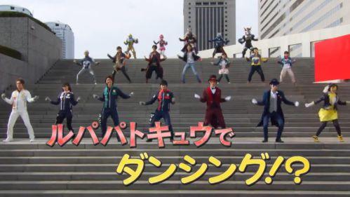 『ルパンレンジャーVSパトレンジャーVSキュウレンジャー』で快盗や警察もキュータマダンシング!