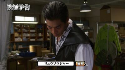 『騎士竜戦隊リュウソウジャー』第6話「逆襲!! タンクジョウ」あらすじ&予告