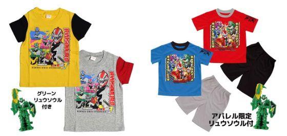 アパレル限定 グリーンリュウソウル付き「半袖Tシャツ」や「パジャマ」が発売