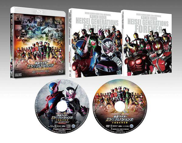 『仮面ライダー平成ジェネレーションズFOREVER』コレクターズパックのSPパッケージとディスクビジュアル