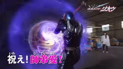 『仮面ライダージオウ』元号が替わるタイミングで「響鬼編」なのは「世代交代」がテーマだから!師匠から弟子へ、平成から令和へ