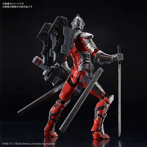 Figure-rise Standard 1/12 ULTRAMAN SUIT Ver7.3(FULLY ARMED)