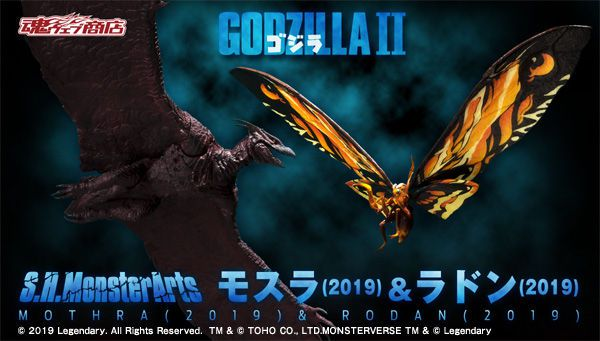 S.H.MonsterArts モスラ(2019)&ラドン(2019)