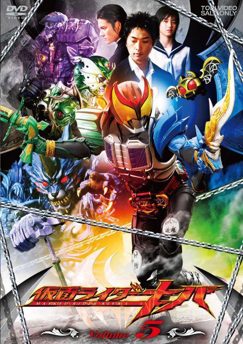 『仮面ライダージオウ』キバ編でアナザーキバがガルル、ドッガ、バッシャーを引き連れて登場!