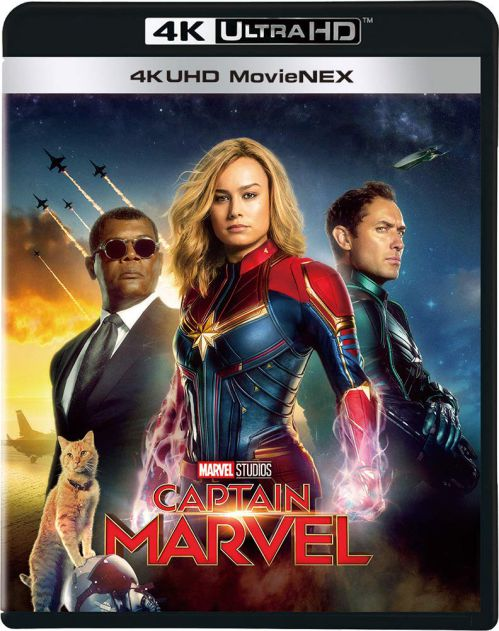 キャプテン・マーベル 4K UHD MovieNEXプレミアムBOX