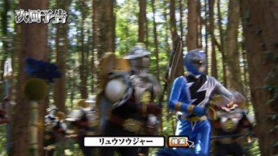 『騎士竜戦隊リュウソウジャー』第9話「怪しい宝箱」あらすじ&予告