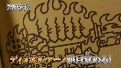 『騎士竜戦隊リュウソウジャー』第11話「炎のクイズ王」あらすじ&予告