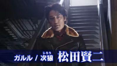 『仮面ライダージオウ』キバ編に、釈由美子さん、松田賢二さん、高橋ユウさん、杉田智和さんが出演!