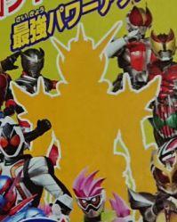 仮面ライダージオウ:ジオウ最強パワーアップ