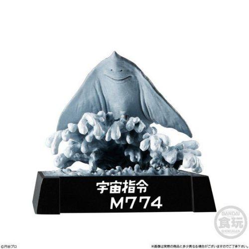 「ウルトラ怪獣名鑑 -希望の轍編-」宇宙エイ ボスタング
