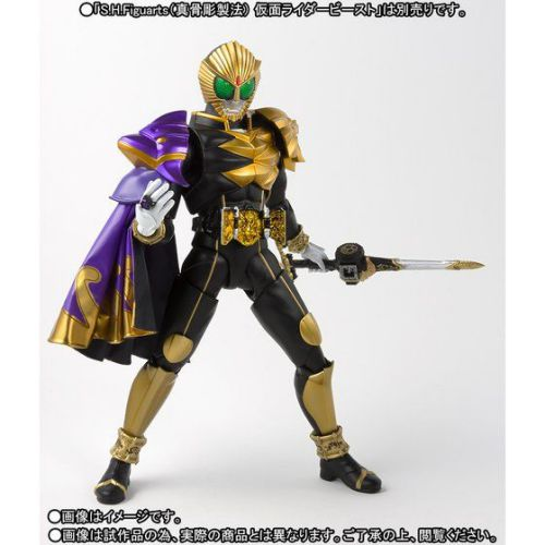 S.H.Figuarts(真骨彫製法) 仮面ライダービースト マントセット