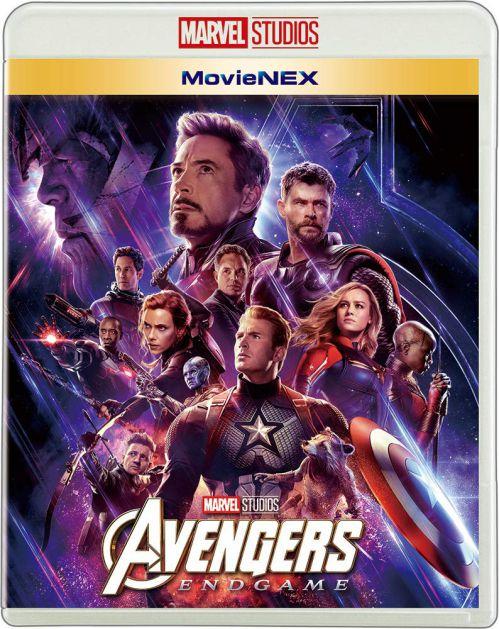 「アベンジャーズ/エンドゲーム MovieNEX」が9月4日発売