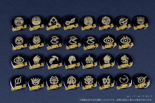仮面ライダージオウ「平成仮面ライダー20 FINALキャンペーン」7月20日から