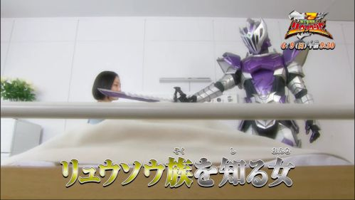 『騎士竜戦隊リュウソウジャー』第13話のゲストで中越典子さんが出演