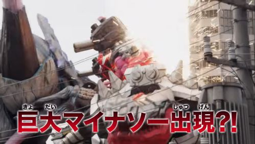 『騎士竜戦隊リュウソウジャー THE MOVIE タイムスリップ!恐竜パニック!!』の本編映像