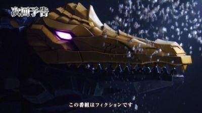 『騎士竜戦隊リュウソウジャー』第15話「深海の王」あらすじ&予告