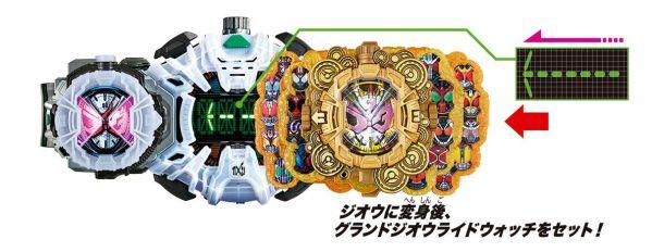 「仮面ライダージオウ DXグランドジオウライドウォッチ」が6月8日発売