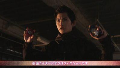 『仮面ライダージオウ』第41話「2019:セカイ、リセット」あらすじ&予告
