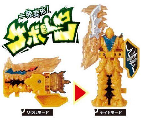 騎士竜戦隊リュウソウジャー「騎士竜シリーズEX 竜装合体 DXキシリュウジン」が7月27日発売